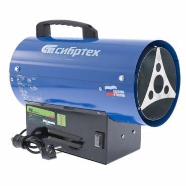 СибрТех Газовый теплогенератор GH-10 (10 кВт)