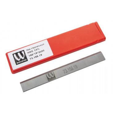 Нож строгальный JET HSS 18% 155X19X3мм (1шт) для 54A, JJ-6L-M, JJ-6OS