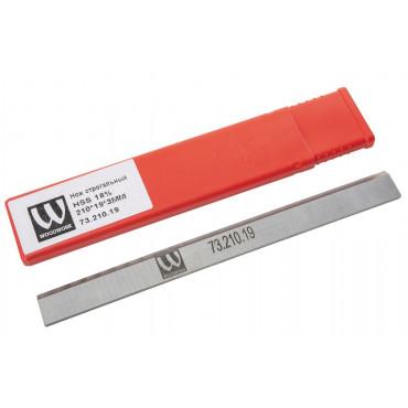 Нож строгальный JET HSS 18% 210X19X3мм (1 шт.) для JKM-300