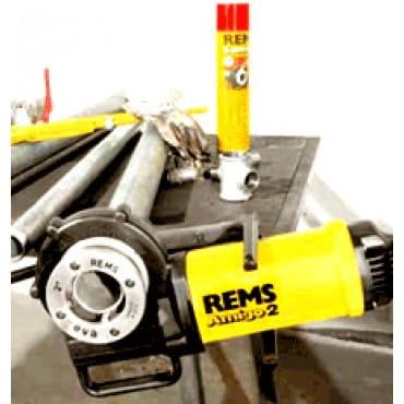 REMS 540022 Электрический резьбонарезной клупп REMS Амиго -Сет M 20-25-32-40-50(Mx1,5)