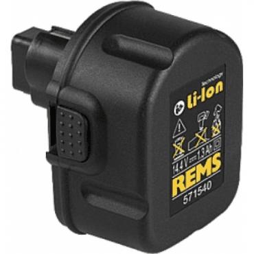 REMS 571510 Аккумулятор-N 12 V 2,0 Ah