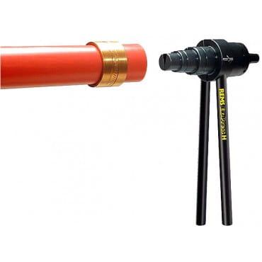 REMS 150550 Ручной расширитель труб Экс-Пресс H