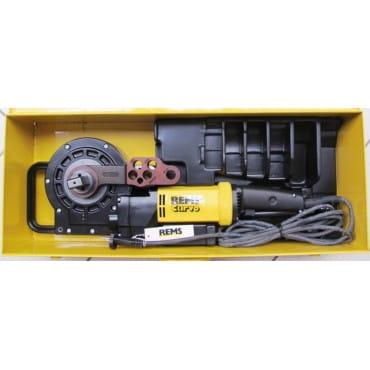 REMS 580010 Электрический трубогиб Курво Базовый пакет (без гибочных сегментов и элементов скольжения)