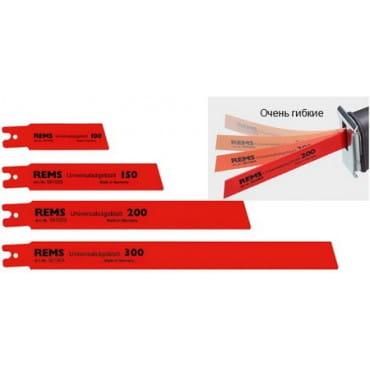 Полотно для металла длина REMS 200мм (5 шт.)