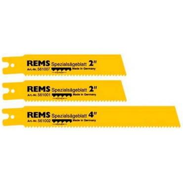 """Спец. полотно для стальных труб REMS до 4"""" (5 шт.)"""