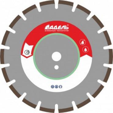 Диск алмазный отрезной сегментный Адель 1A1RSS/C2 ASFL710