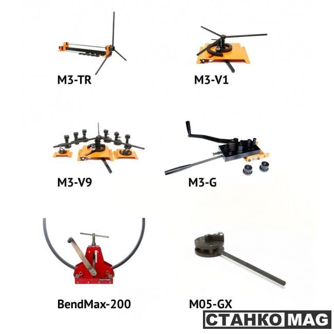 M3-V1, M3-V9, M3-G, M3-TR, M05-GX, BendMax 200 M3-V1, M3-V9, M3-G, M3-TR, M05-GX, BendMax-200 в фирменном магазине Blacksmith