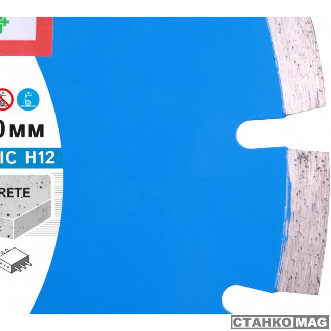 Круг алмазный Distar 1A1RSS/C1-W 354*3.2/2,2*12*25,4-21 F4 Classic H12