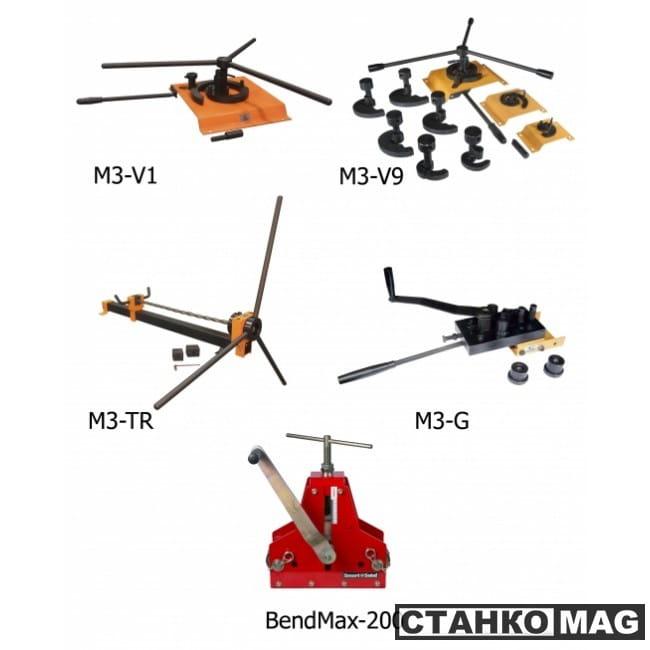 M3-V1, M3-V9, M3-G, M3-TR, BendMax 200 M3-V1, M3-V9, M3-G, M3-TR, BendMax-200 в фирменном магазине Blacksmith