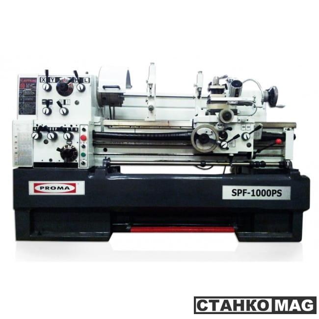SPF-1000PS с УЦИ 45100000 в фирменном магазине Proma