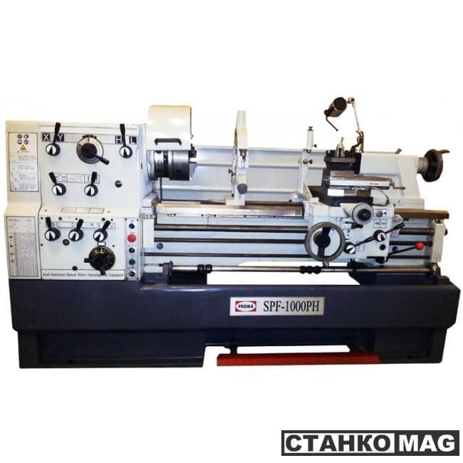 SPF-1500PHS 45350000 в фирменном магазине Proma