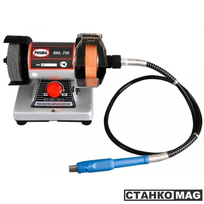 BKL-750 25450075 в фирменном магазине Proma