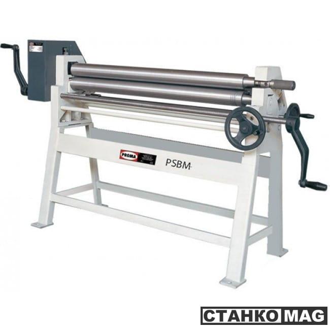 Механический 3-х валковый листогиб Proma PSBM-1270-2,5М 126200-1 в фирменном магазине Proma