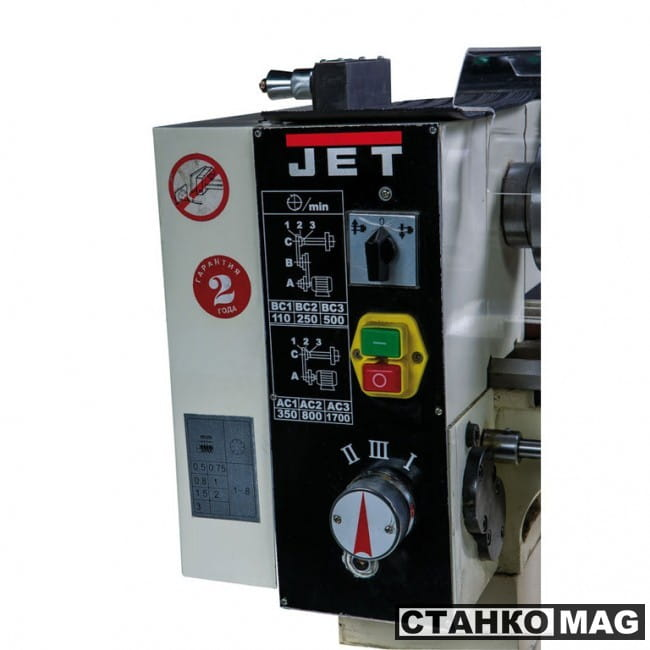 Jet BD-920W Токарный станок