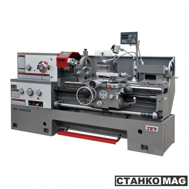 GH-2040ZH DRO 50000830T в фирменном магазине JET