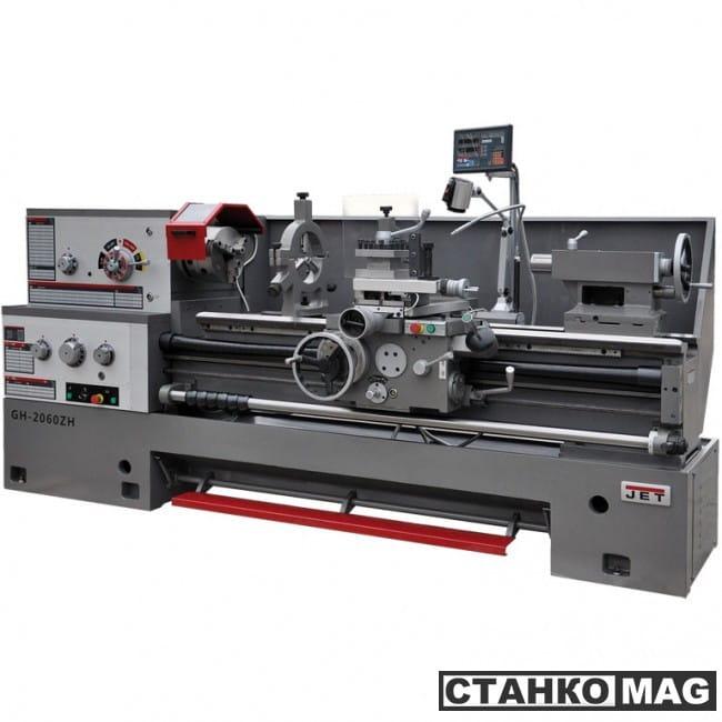 GH-2060ZH DRO 50000831T в фирменном магазине JET