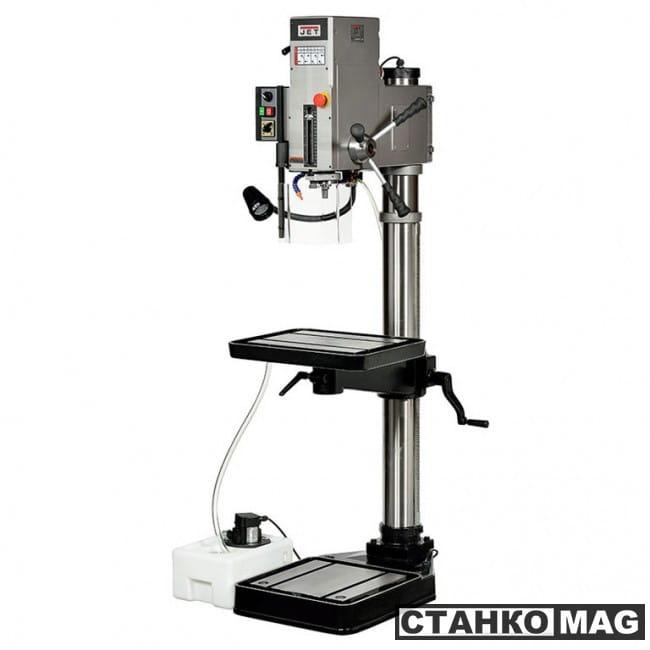 GHD-27 50000406T в фирменном магазине JET