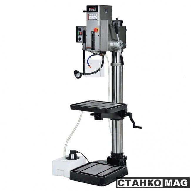 GHD-27PF 50000407T в фирменном магазине JET
