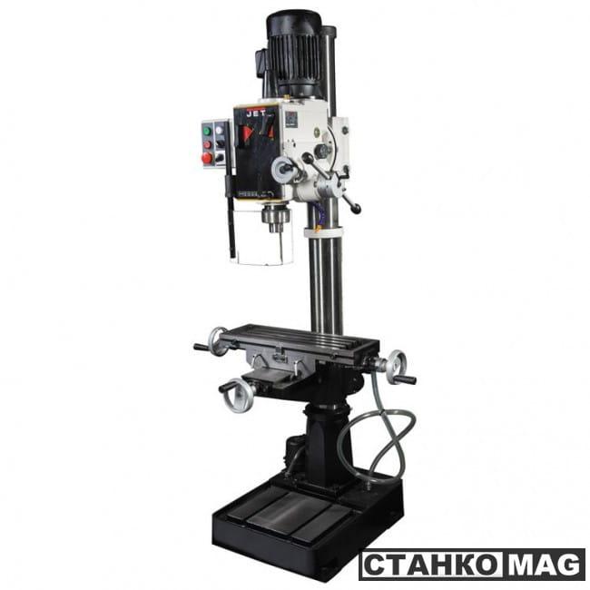 GHD-46PF 50000436T в фирменном магазине JET