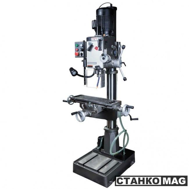 GHD-46PFCT 50000409T в фирменном магазине JET