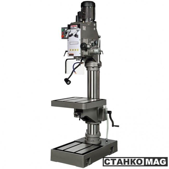 GHD-50PF 50000438T в фирменном магазине JET