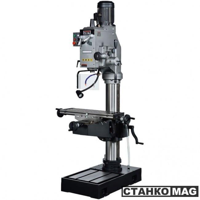 GHD-50PFCT 50000411T в фирменном магазине JET