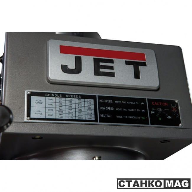Jet JVM-836TS Вертикально-фрезерный станок