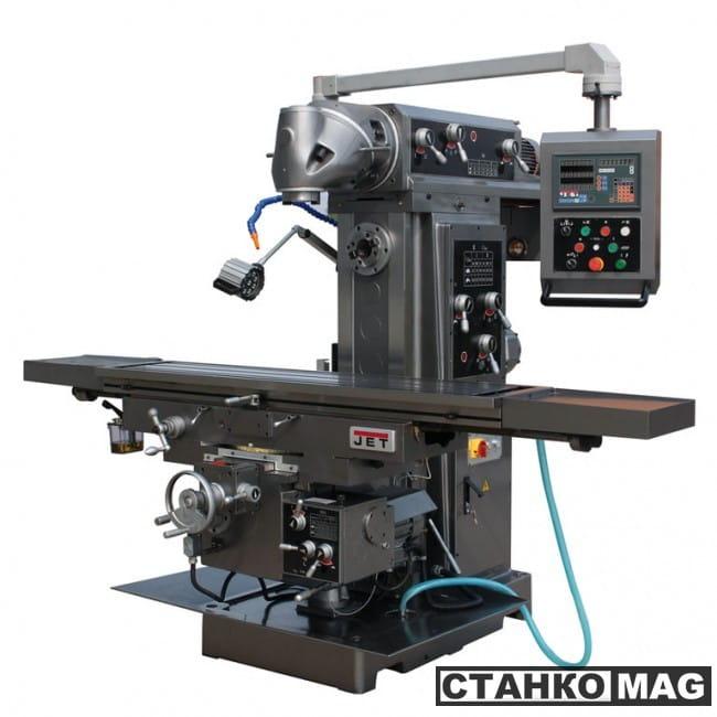 JUM-1464 DRO 50000453T в фирменном магазине JET