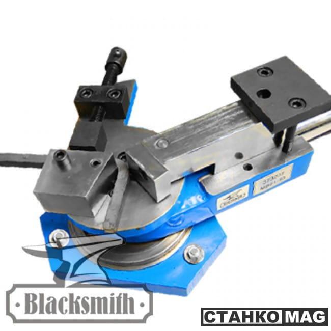 Blacksmith MB21-30 Инструмент ручной гибочный универсальный