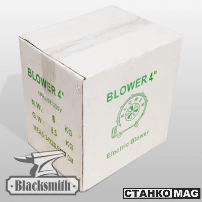 Вентилятор для горна кузнечного Blacksmith VT1-4