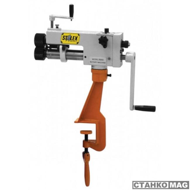 RM-08 373205 в фирменном магазине Stalex