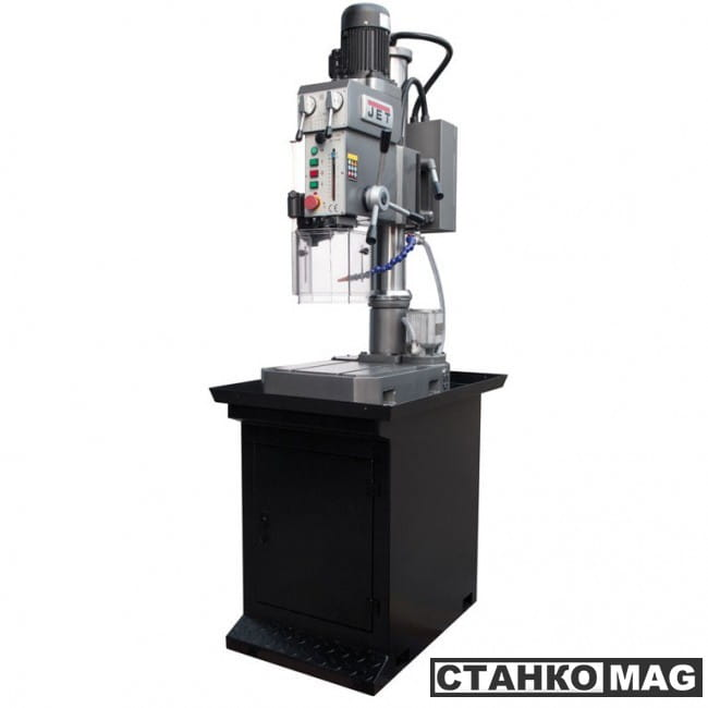 GHD-25 50000955T в фирменном магазине JET