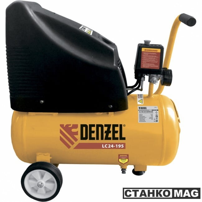 LC 24-195 58072 в фирменном магазине Denzel