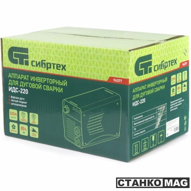 Аппарат инвертор. дуговой сварки СибрТех ИДС-220 (220 А, ПВ 80%, диам.эл. 1,6-5 мм)
