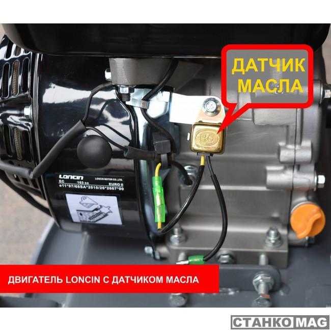 Виброплита DIAM ML-80/5.5L