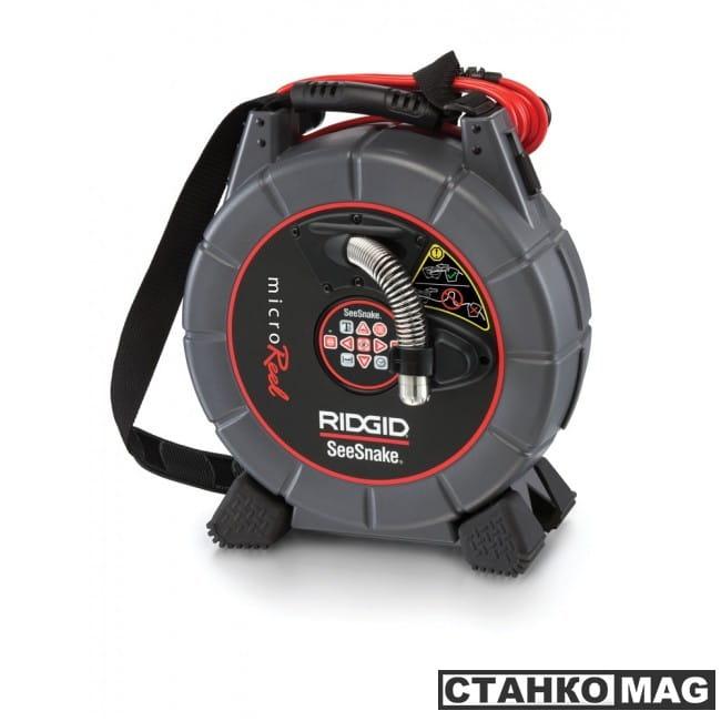 SeeSnake microReel L100C 35213 в фирменном магазине RIDGID