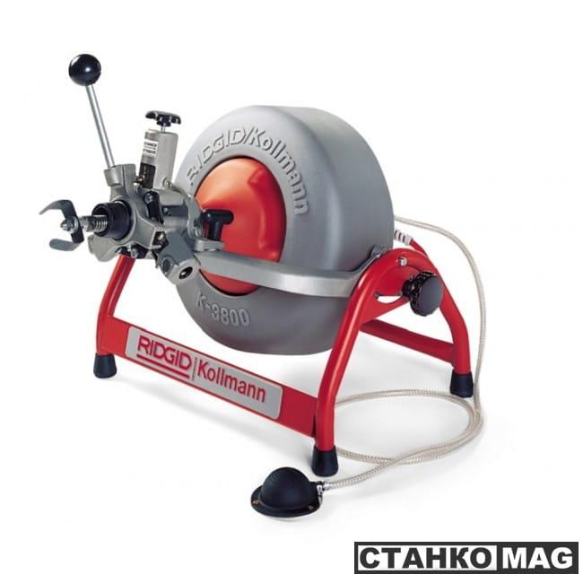 Машина прочистная барабанного типа RIDGID K-3800 w/C-45