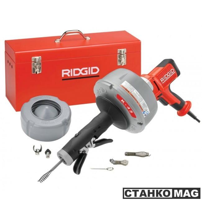 Машина прочистная электрическая портативная RIDGID K-45AF 230 В