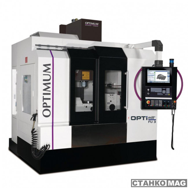 OPTIimill FU 3 3511370 в фирменном магазине OPTIMUM