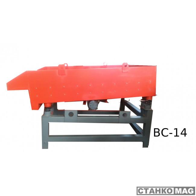 Вибростол Вибромаш ВС-14 с 2 сетками 220В