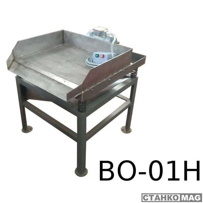 Вибростол Вибромаш ВО-1Н с 1 сеткой 380 В