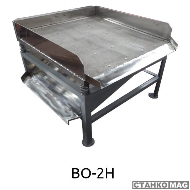 Вибростол Вибромаш ВO-2Н с 1 сеткой 220В