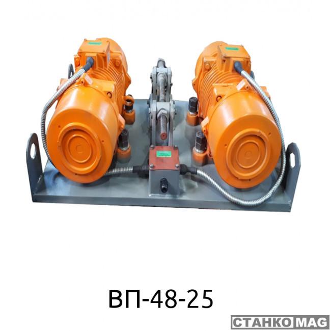 Вибропогружатель Вибромаш ВП-48-25