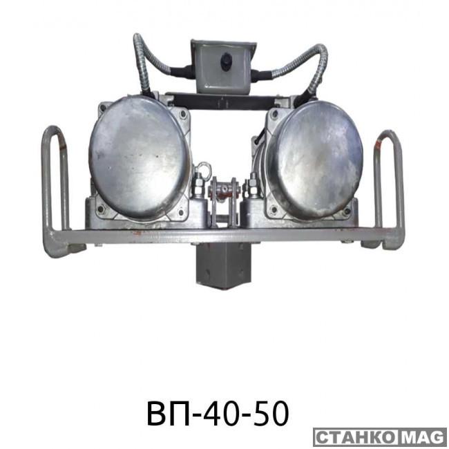 ВП-40-50  в фирменном магазине Вибромаш