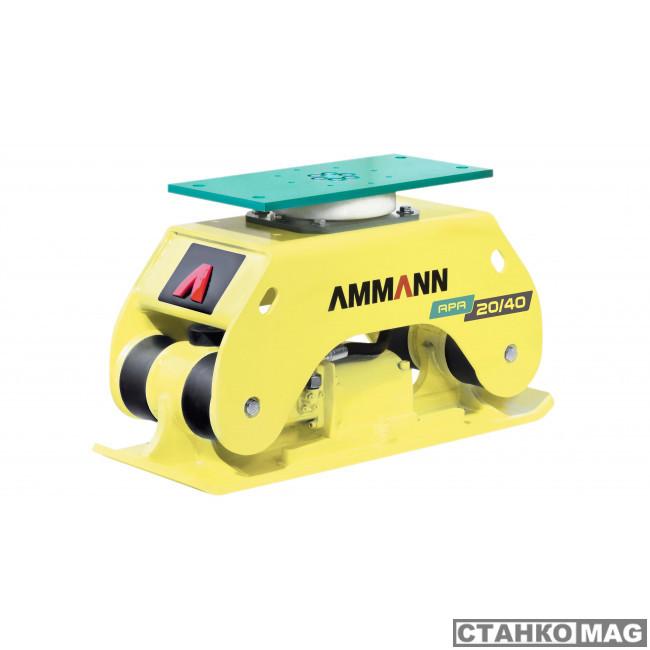APA 20/40 AF-M-250-R в фирменном магазине AMMANN