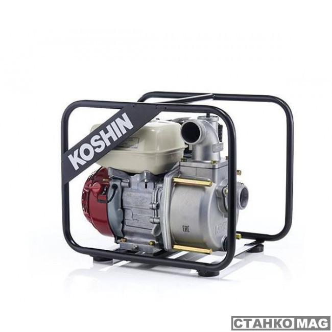 Koshin STH-50X STH-50X в фирменном магазине Koshin