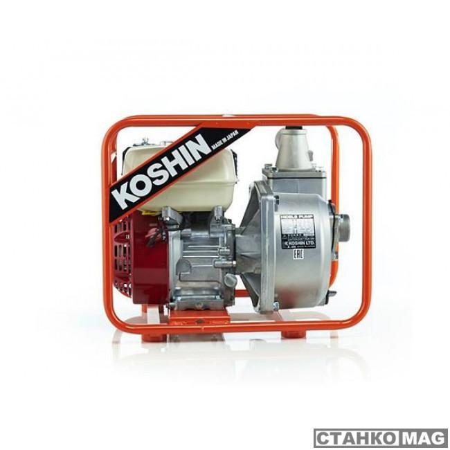 Бензиновая мотопомпа пожарная высоконапорная Koshin SERH-50B