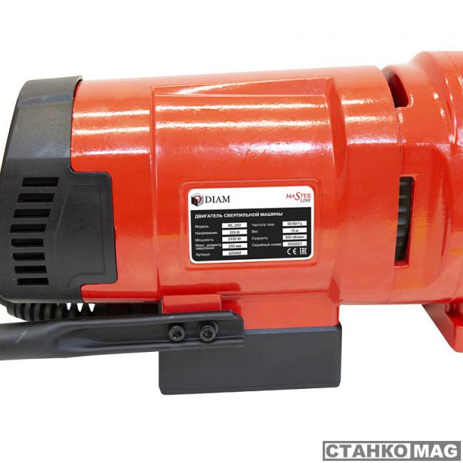 Двигатель сверлильной машины DIAM ML-250