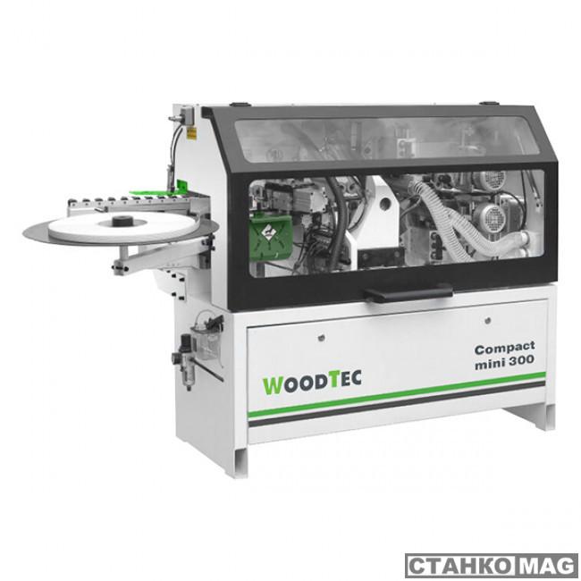 Станок кромкооблицовочный Woodtec Compact mini 300  в фирменном магазине WoodTec
