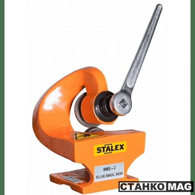 MMS-2 372501 в фирменном магазине Stalex